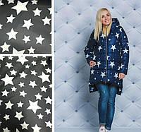 Пальто зимнее с капюшоном Звезды темно-синее
