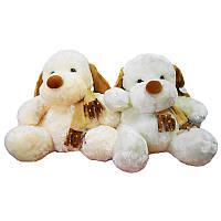 Мягкая игрушка Собачка 2196 ,50см