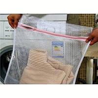 Мешок для стирки белья в стиральной машинке 40 на 50 см