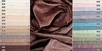 Портьерная ткань софт 1008