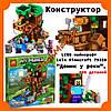 """Конструктор Lele Minecraft 33125 443 детали """"Домик у реки"""" (лего майнкрафт), фото 2"""