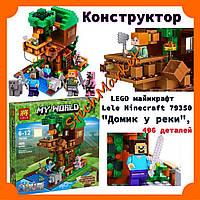 """Конструктор Lele Minecraft 79350 """"Домик у реки"""" (лего майнкрафт)"""