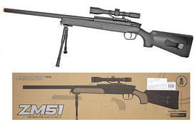 Снайперская винтовка с треногой ZM51, стреляет пульками