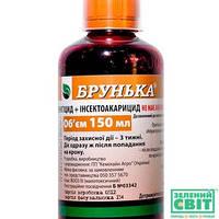 Инсекто-акарицид+фунгицид Брунька 150мл - эффективное средство для обработки сада