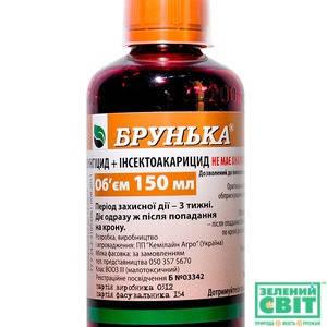 Инсекто-акарицид+фунгицид Брунька 150мл - эффективное средство для обработки сада , фото 2