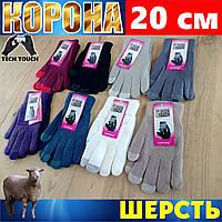 Перчатки  унисекс (женские+мужские) шерстяные Корона цветное ассорти tehc touch ПЖЗ-151531