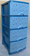 Комод пластиковый ажурный с закрытыми боками голубой 4 отделения