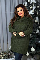 Женский длинный свитер с люрексом 176 км