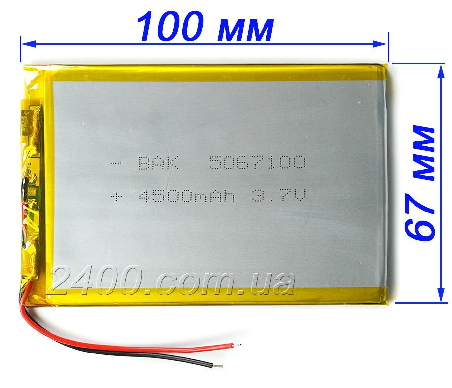 Аккумулятор для планшета (по размерам 5*67*100 мм) 4500 мАч 3,7 в - мощная батарея 3.7v 4500mAh 5067100