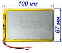 Аккумулятор для планшета (по размерам 5*67*100 мм) 4500 мАч 3,7 в - мощная батарея 3.7v 4500mAh 5067100, фото 1