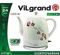 Чайник електричний керамика VILGRAND VC716S