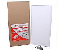 LED панель прямоугольная 295х595 20W 4100К