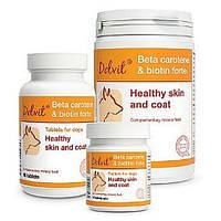 Долвит Бета каротин и биотин форте 90 табл для собак