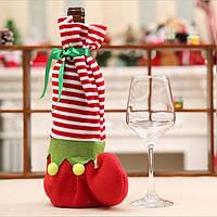 Новогоднее украшение башмачок для бутылки