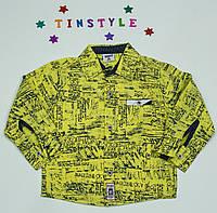 Стильная рубашка  для мальчика рост 80-98 см