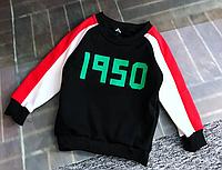 Утепленный свитер для мальчика 2,3,4,5 лет ( рост 95,100,110,115)