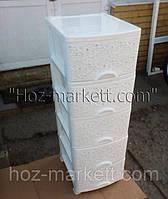 Комод пластиковый ажурный белый 5 отделений