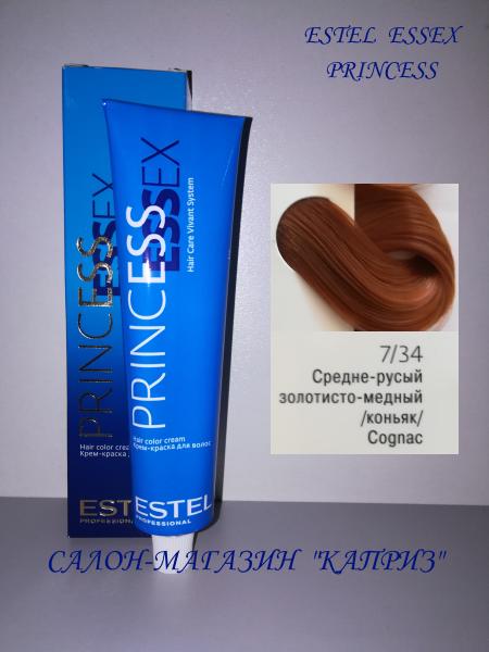 Краска для волос ESTEL  ESSEX 7/34