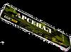 Электроды сварочные АНО-21 Арсенал  (Е-46) d 3mm 2,5 кг