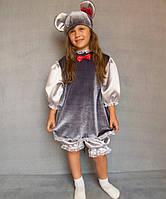 """Детский карнавальный костюм для девочки """"Мышка"""" №2 (3-6 лет), фото 1"""