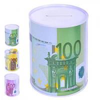 """Копилка-банка железная """"Евро"""" 9.5*12.5см"""