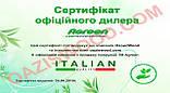 Агроволокно р-30g 2.1*500м AGREEN 4сезона белое Итальянское качество, фото 3