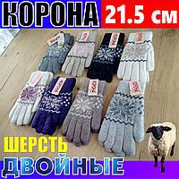 """Шерстяные перчатки женские 2-ные ТМ """"Корона""""  ПЖЗ-27"""