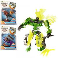 Трансформер робот - динозавр