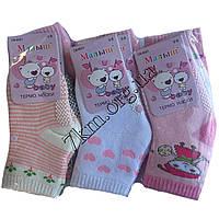 Носки детские махра для девочек Малыш 0-6 месяцев Оптом CA-8021