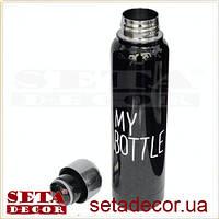 Термос  My Bottle нержавейка