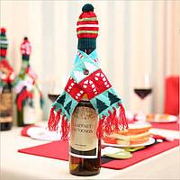 Новогоднее украшение для бутылки