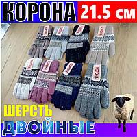 """Перчатки женские шерстяные 2-ные ТМ """"Корона"""" ПЖЗ-11"""