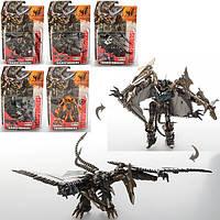 Трансформер робот - дракон