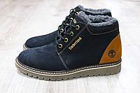 Мужские зимние ботинки нубук