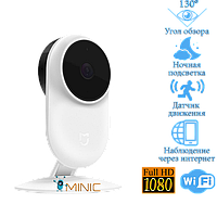 Камера видеонаблюдения Xiaomi mijia 1080P Smart IP Camera SXJ01ZM