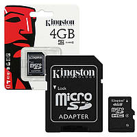 MicroSDHC 4Gb Kingston (10 class) with adapter
