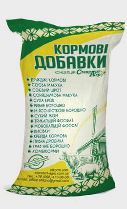 Дрожжи кормовые СП 38-40%, пшеничные гидролизные, усв. протеина 75%, БЕЗ ХИМИИ, фото 2