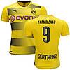 Футбольная форма Боруссия Дортмунд Ярмоленко (Borussia Dortmund Yarmolenko) 2017-2018 Домашняя