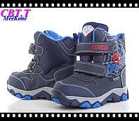 Термо ботинки для мальчиков оптом.A705-1 (8пар 27-32