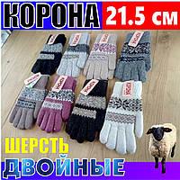 """Шерстяные перчатки женские 2-ные ТМ """"Корона""""  ПЖЗ-151535"""