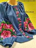 Блуза женская с вышивкой БЖ 2541