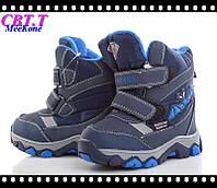 Термо ботинки для мальчиков оптом.A706-1 (8пар 27-32
