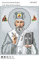 Святой Николай Чудотворец. СВР - 5017 (А5)