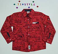 Стильная рубашка  для мальчика рост 128-134 см, фото 1