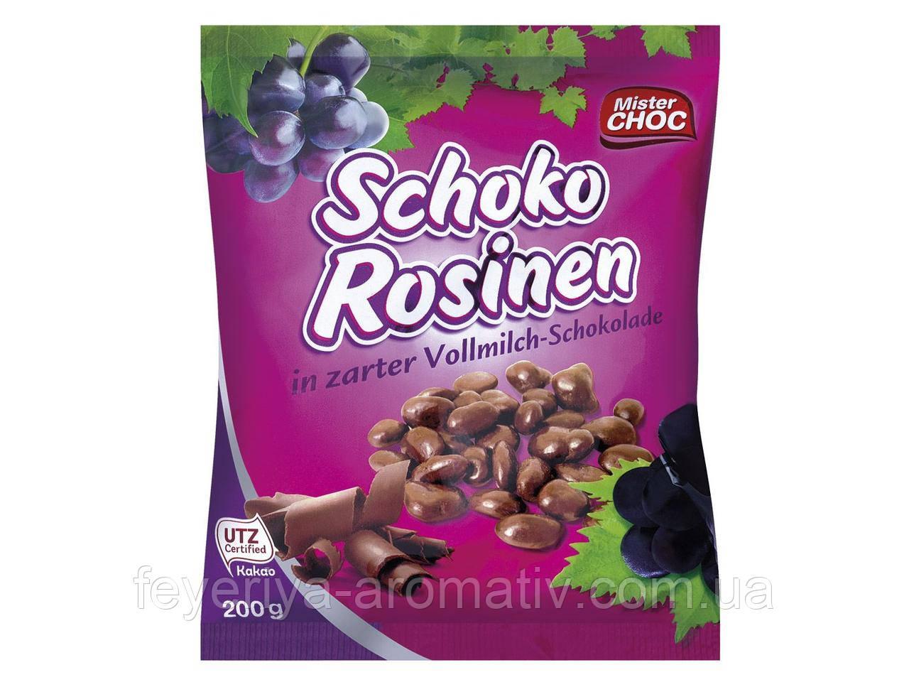 Изюм в шоколаде Mister CHOC Schoko Rosinen, 200гр (Германия)