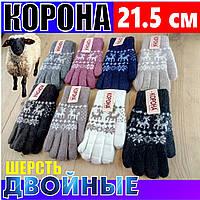 """Шерстяные перчатки женские 2-ные ТМ """"Корона""""  ПЖЗ-151536"""