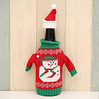 Оригінальне новорічне прикраса для пляшки
