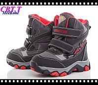 Термо ботинки для мальчиков оптом.A706-2 (8пар 27-32