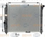 Радиатор охлаждения Chevrolet Aveo (1.2-1.6) 480*410мм по сотах KEMP, фото 2