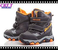 Термо ботинки для мальчиков оптом.A706-3 (8пар 27-32